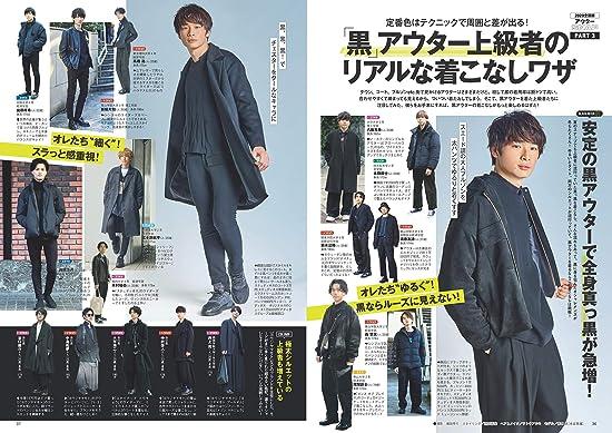 FINEBOYS(ファインボーイズ) 2020年 02 月号 [2020全国版アウターSNAP!/SixTONES] (日本語) 雑誌 – 2020/1/9