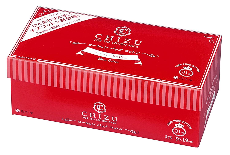 CHIZU チズコットン ラージサイズ 31枚入り
