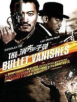 The Bullet Vanishes (English Subtitled)