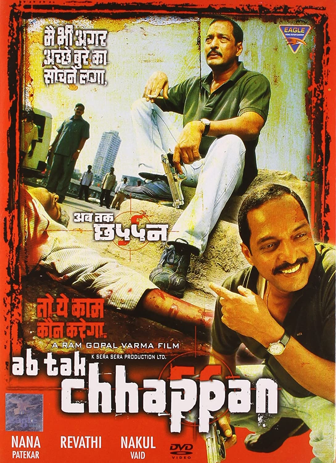 watch Ab Tak Chhappan Hindi HD Movie online