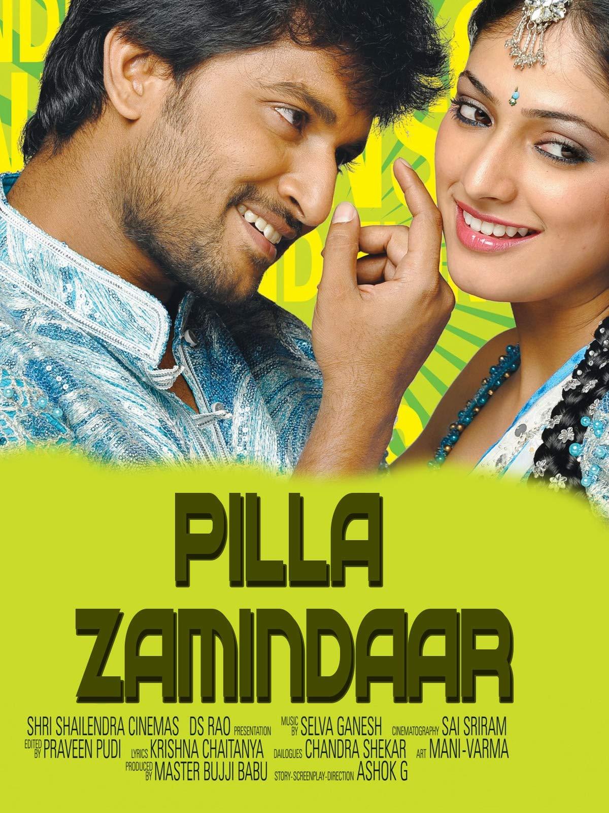 Pilla Zamindar