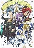 神々の悪戯 VI [Blu-ray]
