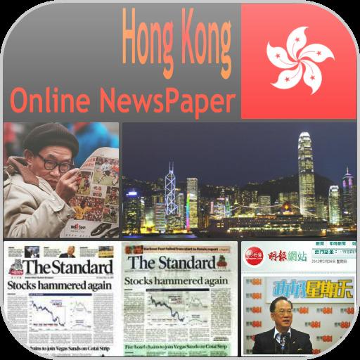 hong-kong-newspaper