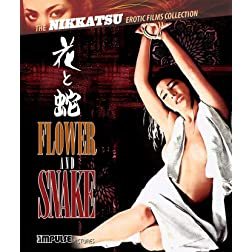 Flower And Snake [Blu-ray]