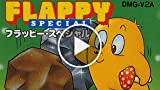 Classic Game Room - FLAPPY SPECIAL Review For Nintendo...