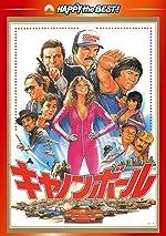 Amazon.co.jp | キャノンボール デジタル・リマスター版 [DVD] DVD・ブルーレイ - ジャッキー・チェン