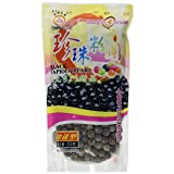 WuFuYuan - Tapioca Pearl Black 8.8 Oz / 250 G (Pack of 2) (Color: Black, Tamaño: 8.8 Ounces)