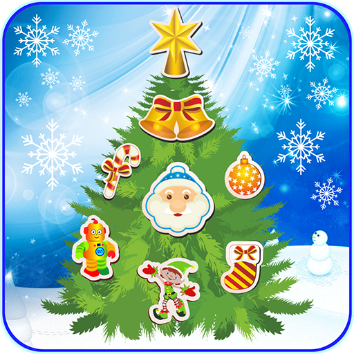 New Year 2016: Christmas tree and gifts for children