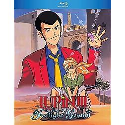 Lupin the 3rd: The Secret of Twilight Gemini [Blu-ray]