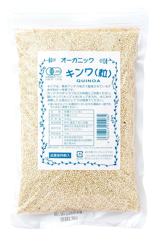 「桜井食品 オーガニック キンワ(粒)」をamazonで見る»