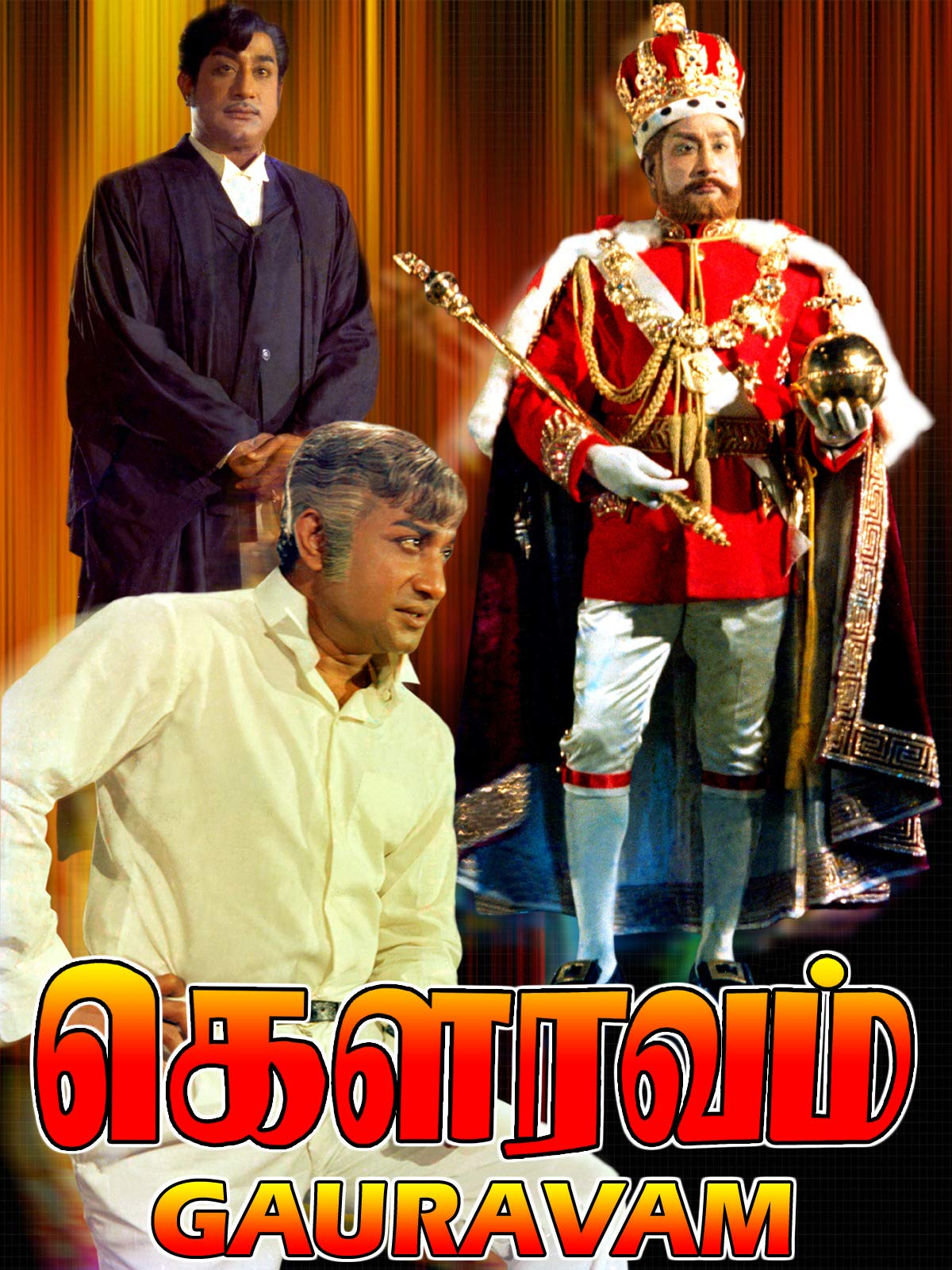 Gauravam