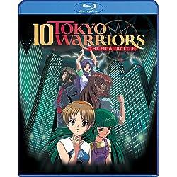 10 Tokyo Warriors: The Final Battle [Blu-ray]