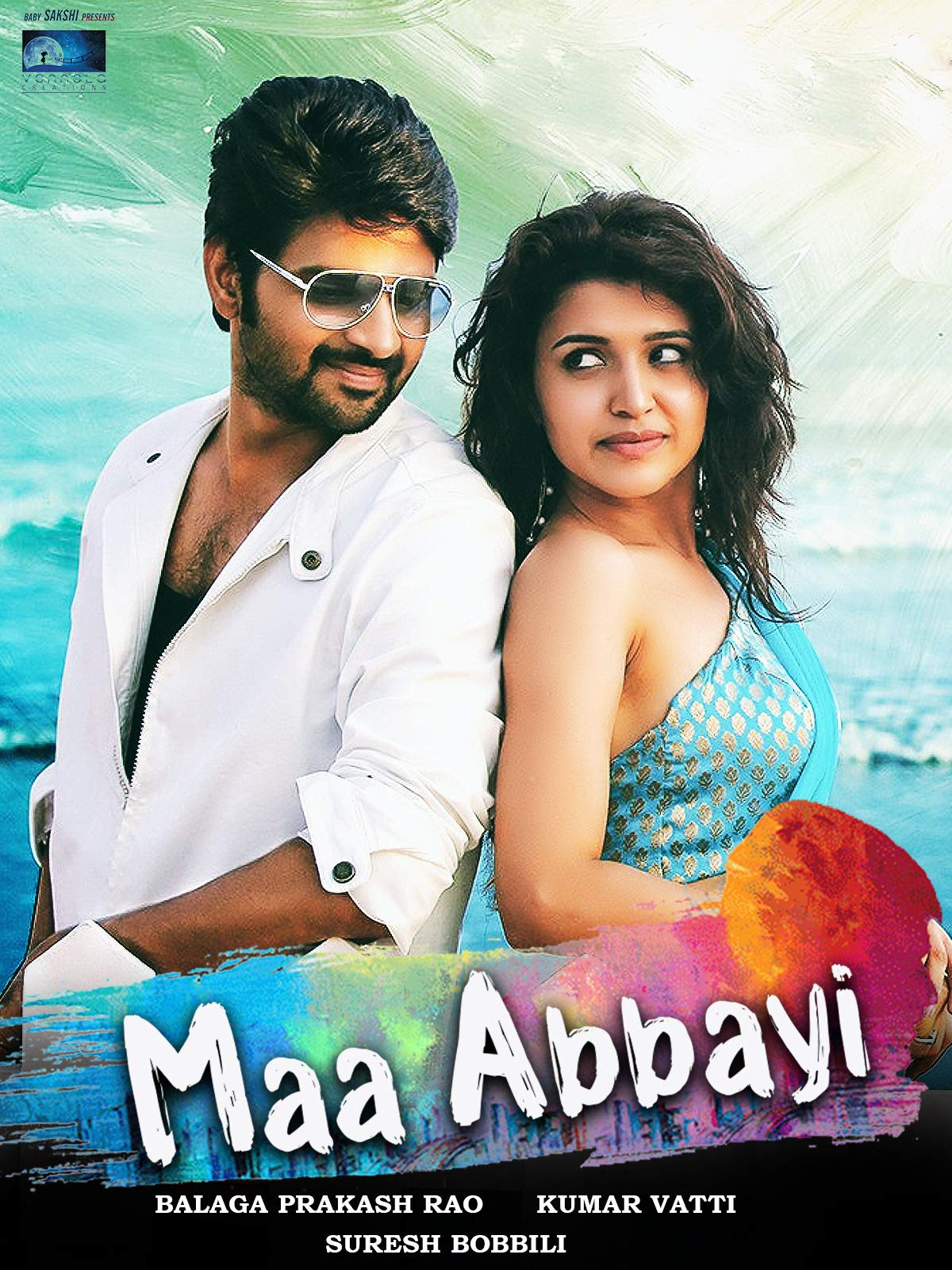 Maa Abbayi on Amazon Prime Video UK