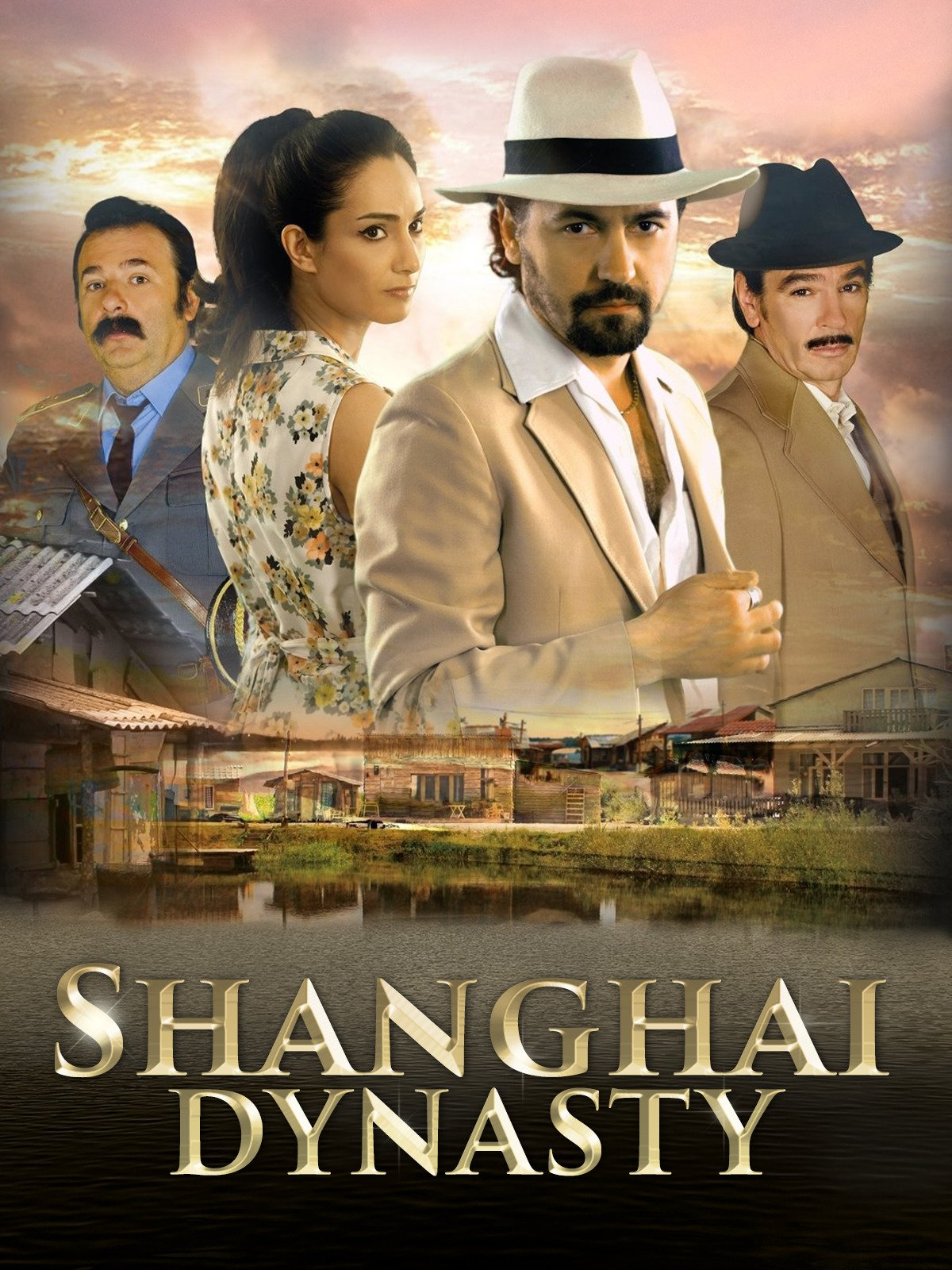 Shanghai Dynasty on Amazon Prime Instant Video UK