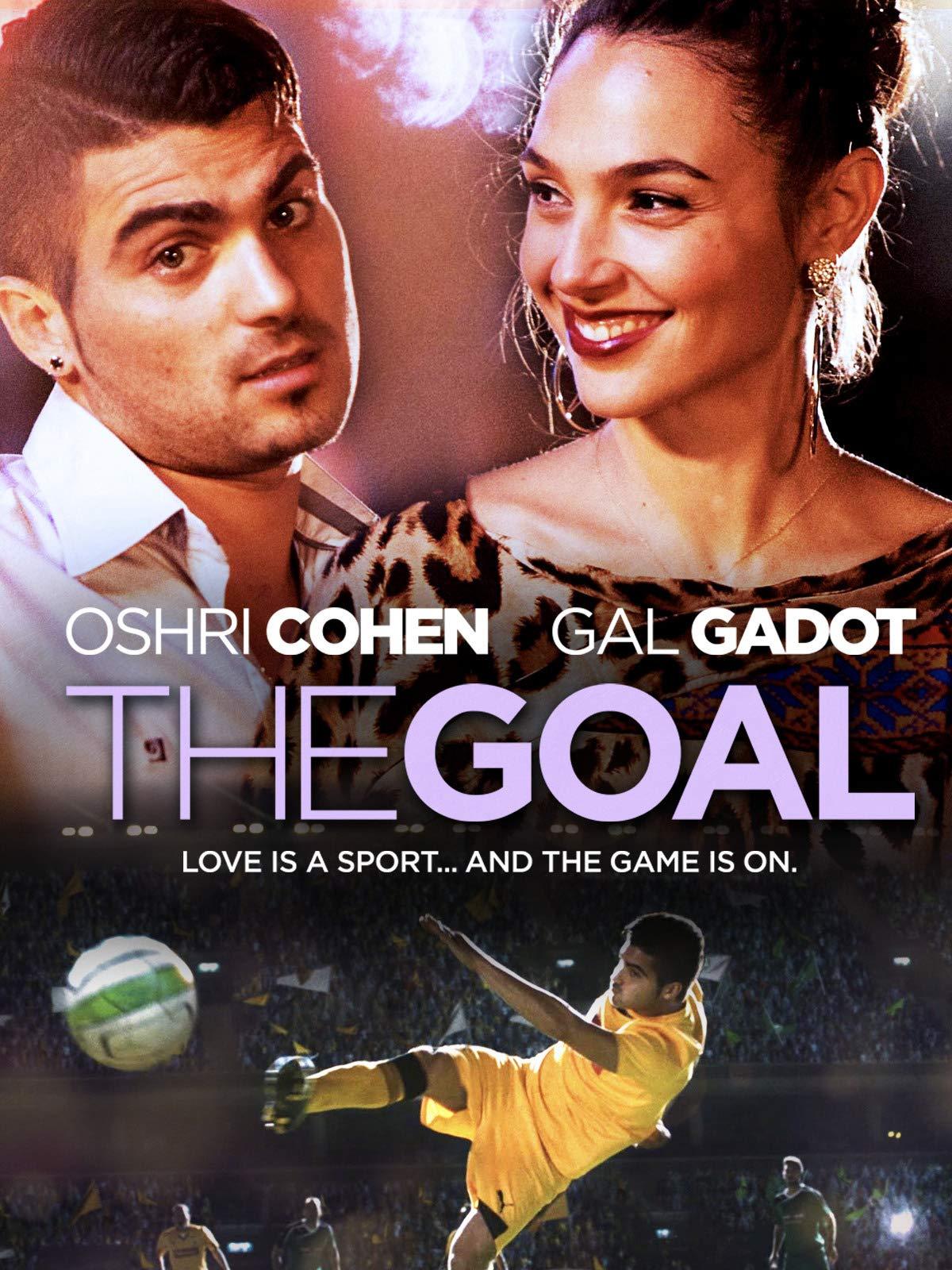 The Goal on Amazon Prime Video UK