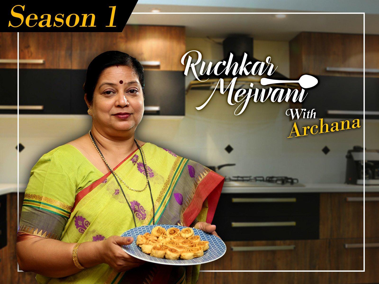 Clip: Ruchkar Mejwani with Archana - Season 1