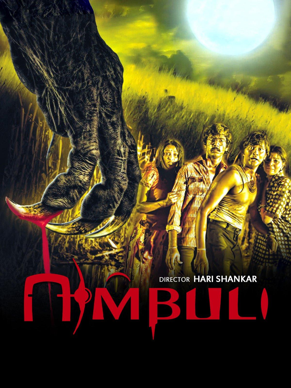 Ambuli
