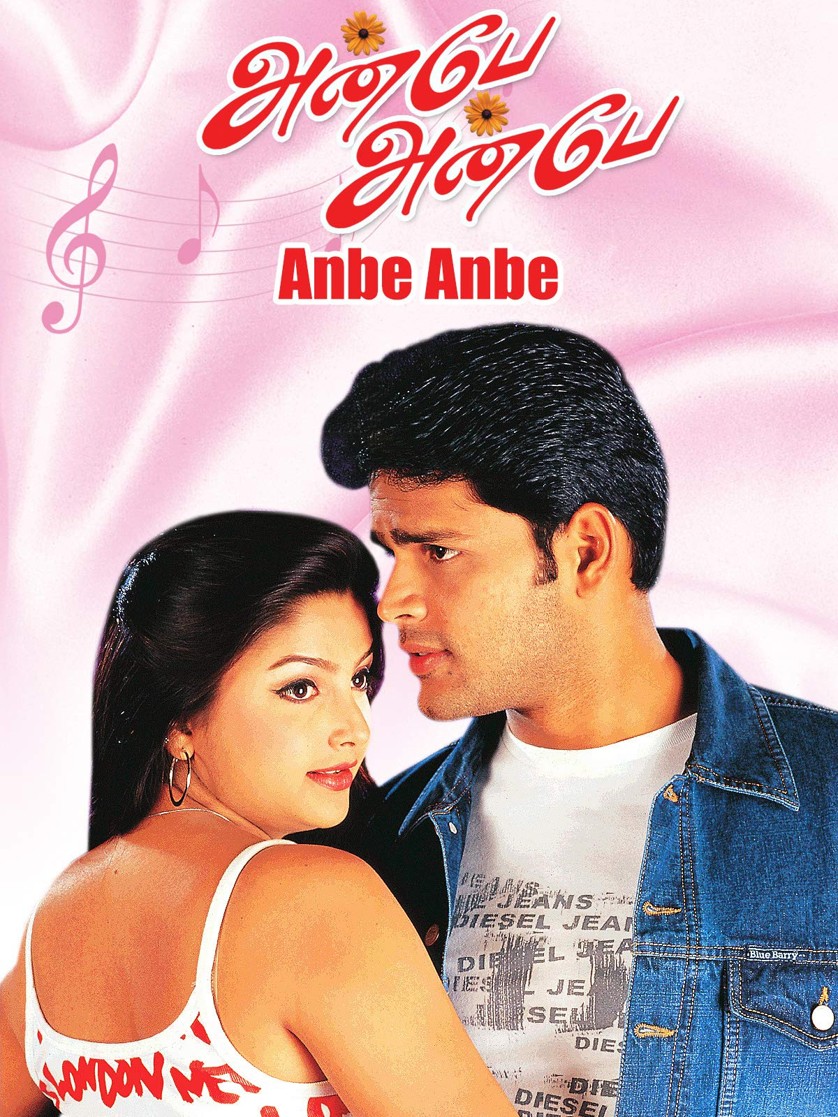 Anbe Anbe on Amazon Prime Video UK