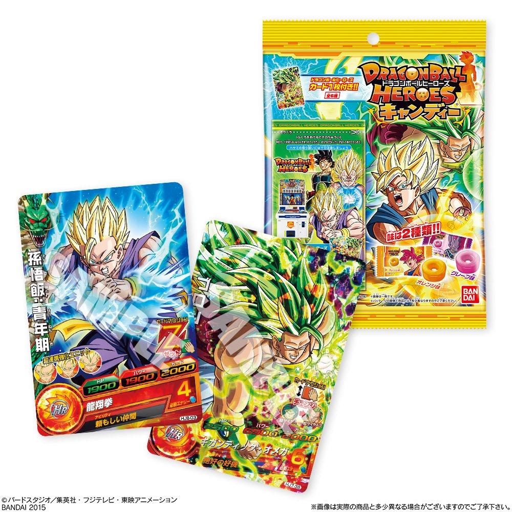 (仮)ドラゴンボールヒーローズキャンディー(2弾) 10個入 BOX (食玩・キャンデー) [バンダイ]