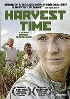 Harvest Time (English Subtitled)