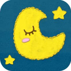 Gute Nacht - Schlaflieder f�r Kinder