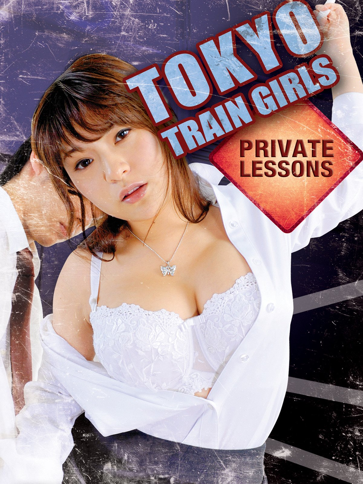 Tokyo Train Girls: Private Lessons