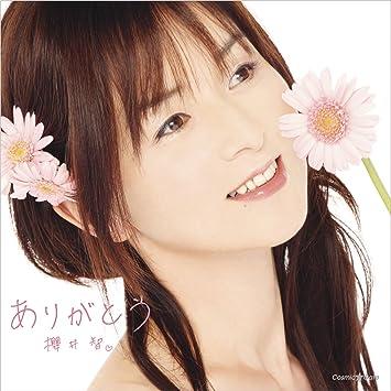 声優として高い人気を得ている櫻井智の魅力