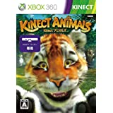 Kinect Animals [Japan Import]