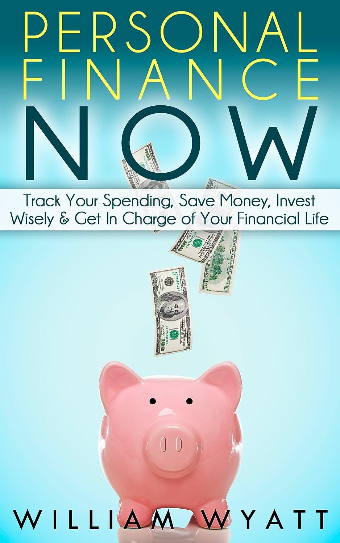 PersonalFinanceNow