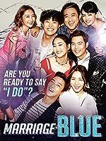 Marriage Blue (English Subtitled)