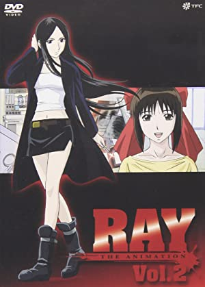 RAY THE ANIMATION DVD-BOX