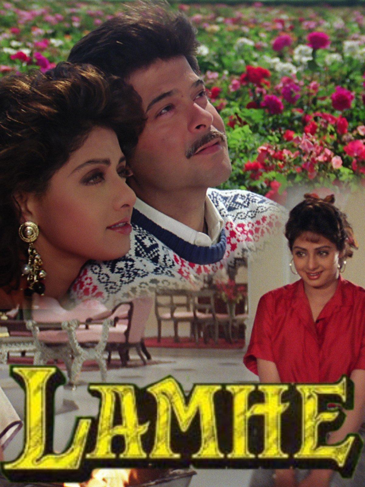 Lamhe on Amazon Prime Video UK