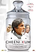 Cheeni Kum (English subtitled)
