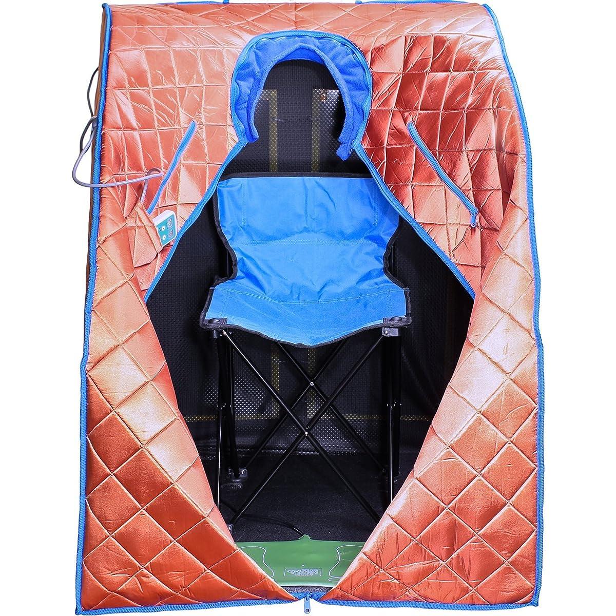 DURHERM XLarge Negative Ion FIR Infrared Portable Indoor Sauna w/ Chair Footpad