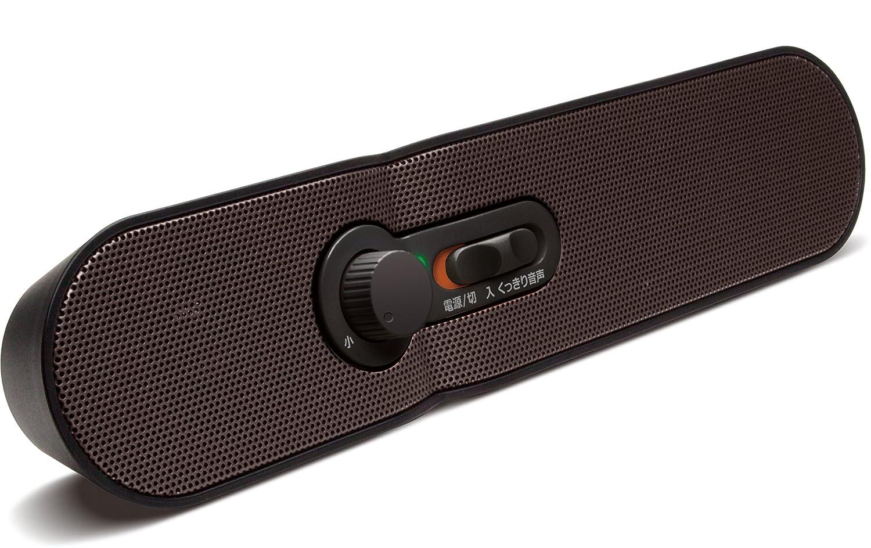 TDK テレビの音声が手元でくっきり聞こえる 2.4GHz デジタル ワイヤレス ステレオ スピーカーシステム