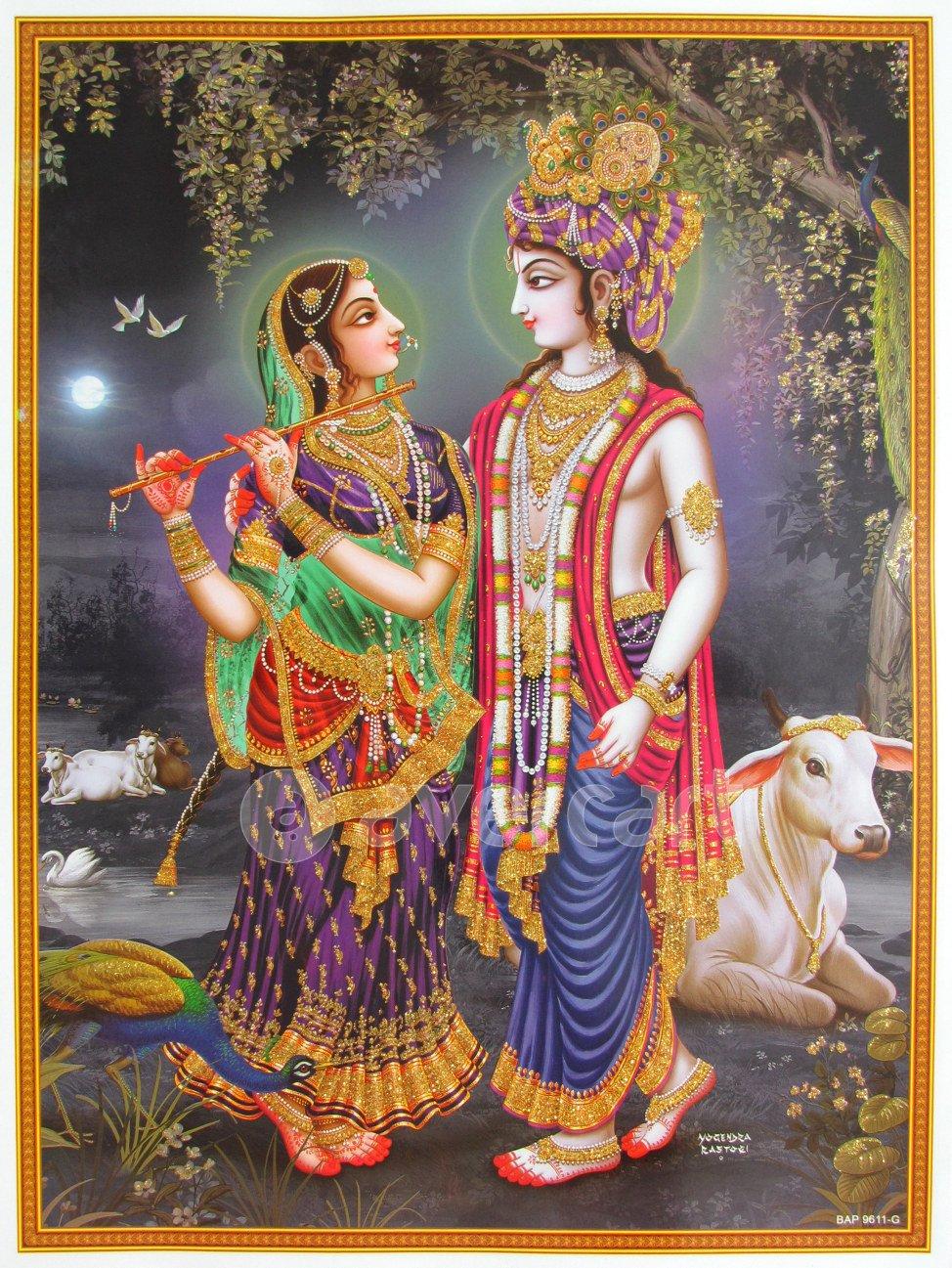 Shri Krishna with Radha