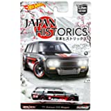 Hot Wheels Japan Historics '71 Datsun 510 Wagon
