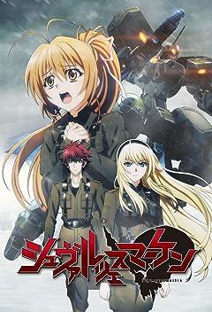 シュヴァルツェスマーケン 1[Blu-ray]