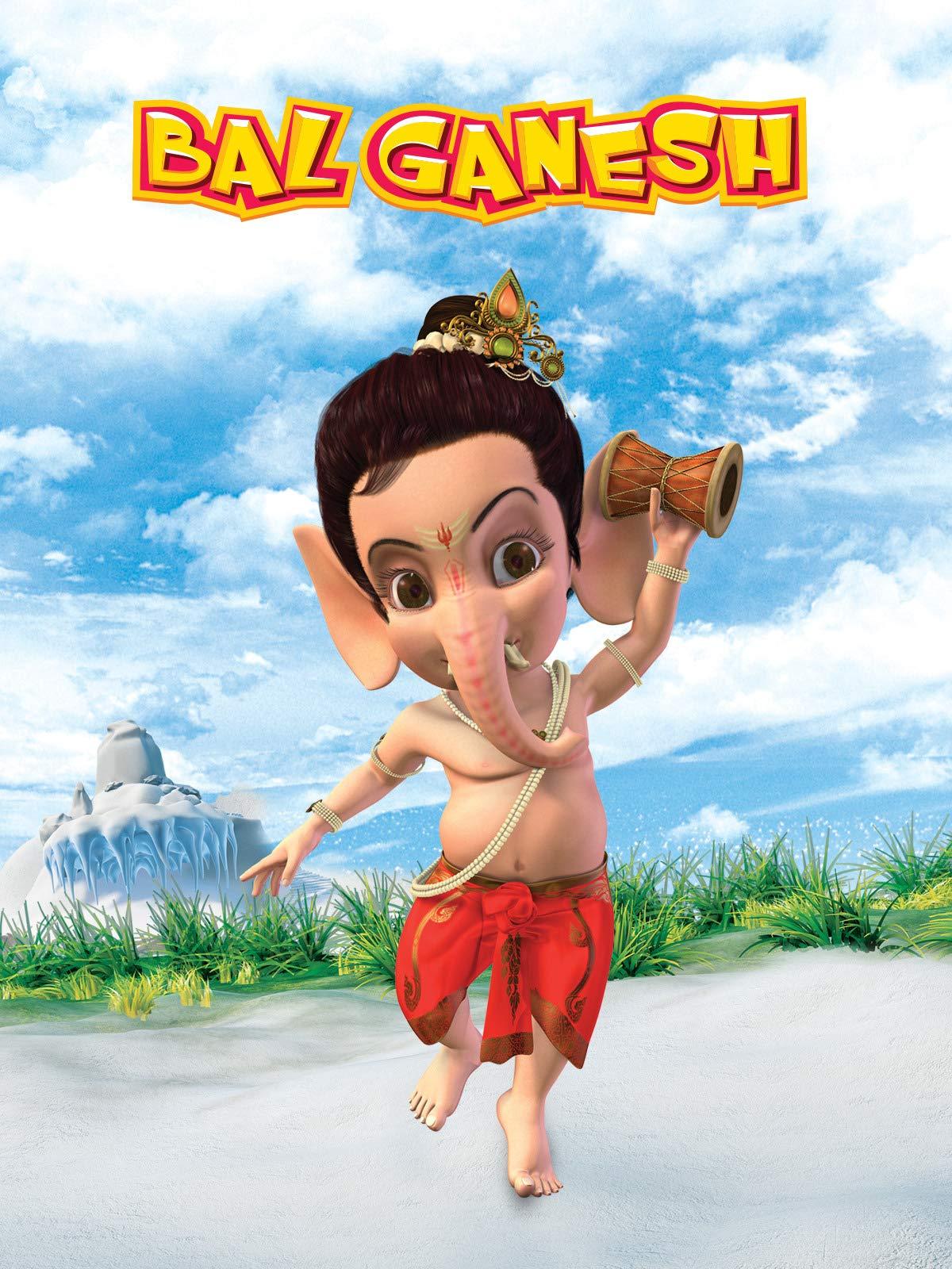 Bal Ganesh on Amazon Prime Instant Video UK