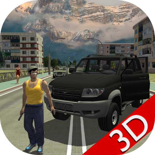 Criminal Car Driver 3D (Car Chase compare prices)