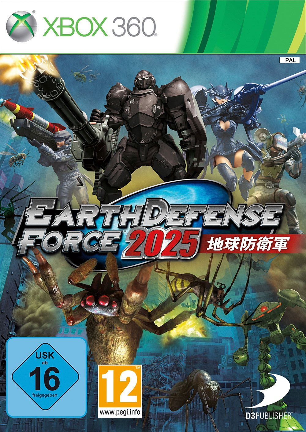 Earth Defense Force 2025, Xbox 360