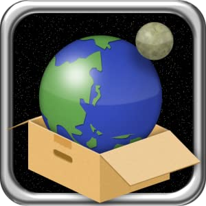 Planet simulation from DAN-BALL