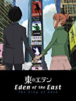 Eden of the East - King of Eden [HD]