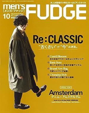 men's FUDGE -メンズ ファッジ- 2017年10月号