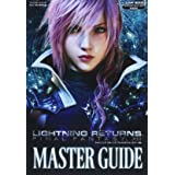 Version Master Guide Square Enix Full Editorial Supervision (V Jump Books) Corresponding to Ps3/360 Lightning Returns Final Fantasy 13 Xbox [Book (Softcover)]
