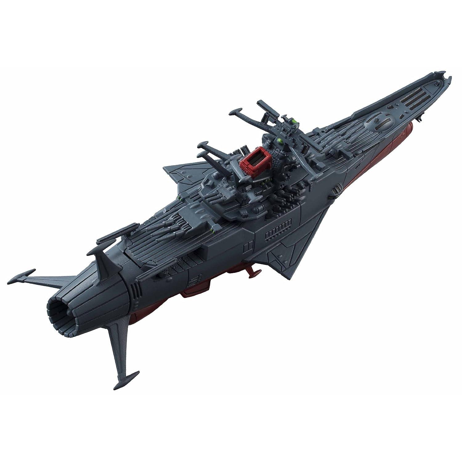 コスモフリートスペシャル 宇宙戦艦ヤマト2199 ~旅立ち編~