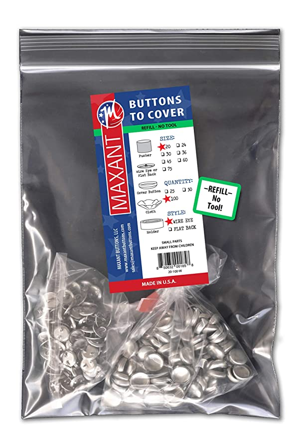 100 Buttons to Cover - Made in USA - Self Cover Buttons with wire eyes size 20 (Tamaño: Size 20 Wire - Qty 100)