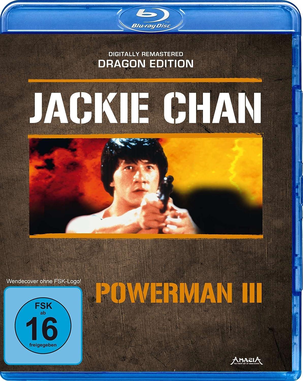 Powerman III, Blu-ray