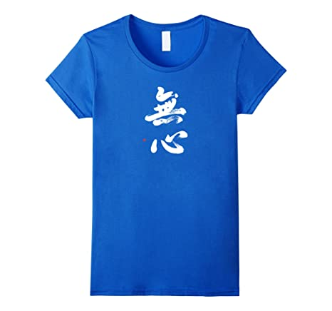 White No-mind Calligraphy on Royal Blue Tee