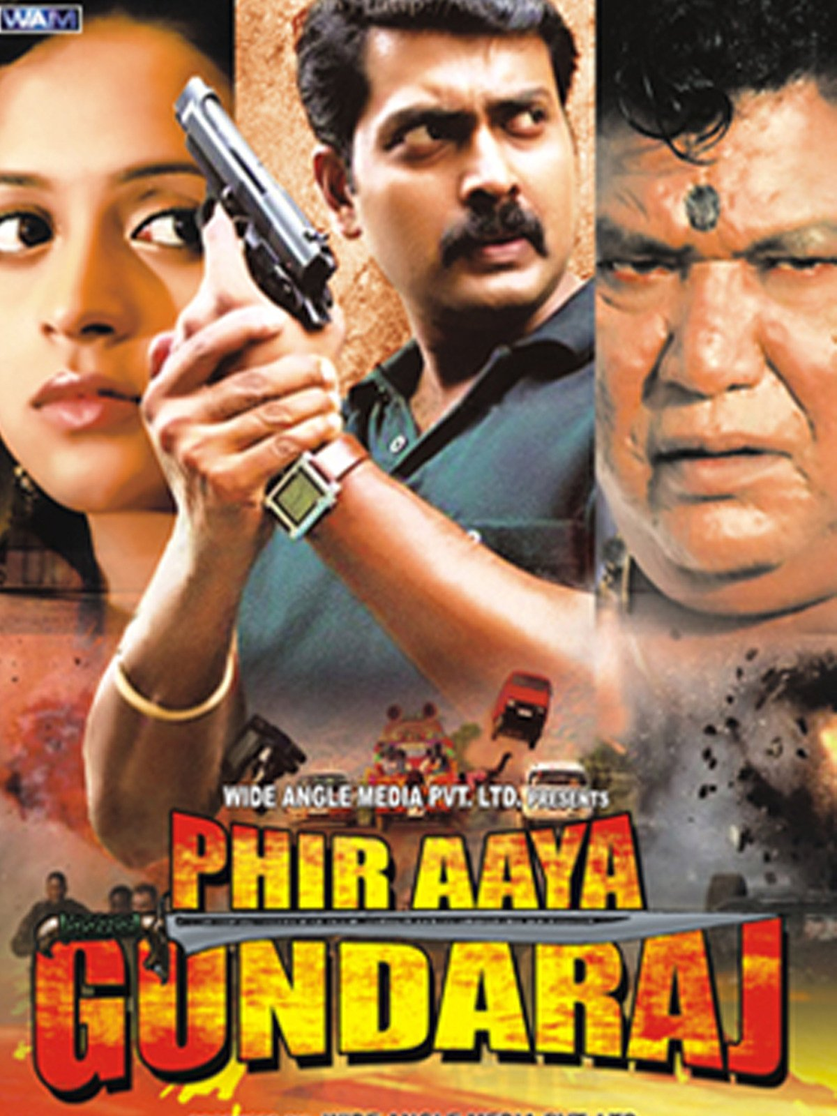 Phir Aaya Gundaraj